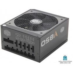 Cooler Master V850 Computer Power Supply منبع تغذیه کامپیوتر کولر مستر
