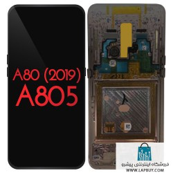 Samsung Galaxy A80 SM-A805 تاچ و ال سی دی موبایل سامسونگ