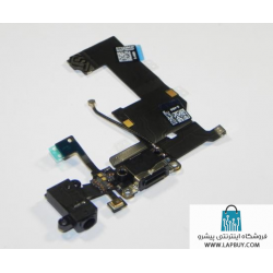 Apple iPhone 5 - Lightning فلت شارژ گوشی اپل