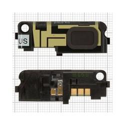Buzzer Sony Ericsson C510 اسپیکر گوشی موبایل سونی اریکسون