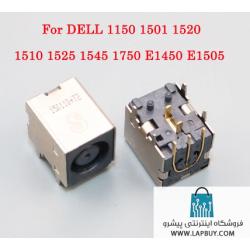 Dell Vostro 1510 سوکت شارژ لپ تاپ دل