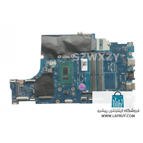 Dell Inspiron 5570 مادربرد لپ تاپ دل
