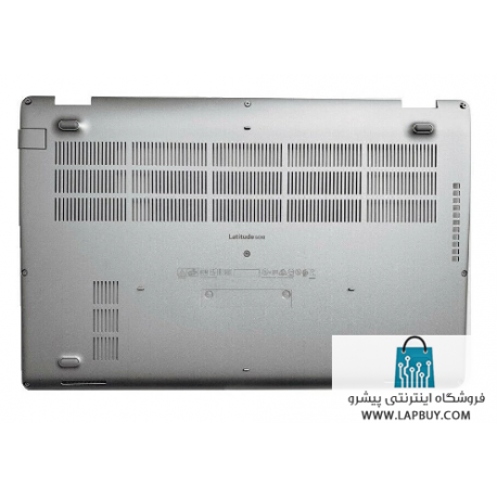 Dell Latitude E5510 قاب کف لپ تاپ دل