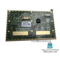 Lenovo ThinkPad T410 تاچ پد لپ تاپ لنوو