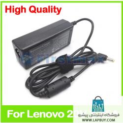 Lenovo Ideapad U300s آداپتور شارژر لپ تاپ لنوو