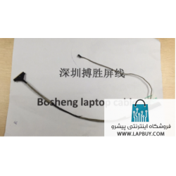 Msi K19-3040045-H39 کابل فلت لپ تاپ ام اس آی