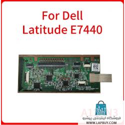 Dell Latitude E7440 تاچ پد لپ تاپ دل